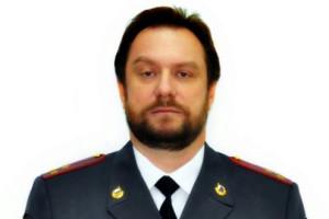 гомонов