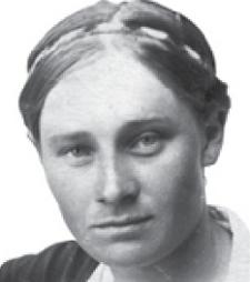 Сальникова